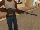 Call of Duty Advance Warfare AK-12 для GTA San Andreas вид сверху
