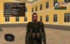 Zombie military S. T. A. L. K. E. R v. 3