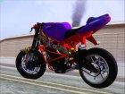 Kawasaki Ninja Zx 6R Stunter для GTA San Andreas вид сзади
