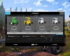 MAN Agricultural v2.4 for Farming Simulator 2015