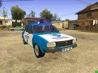Dacia 1300 Hungary Police (1979)