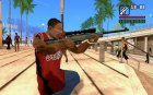 AWP of counter-strike