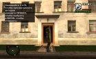"""Дегтярёв в улучшенном комбинезоне """"Монолита"""" из S.T.A.L.K.E.R для GTA San Andreas вид сзади слева"""