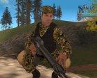 Стрелок ополчения ДНР for GTA San Andreas side view