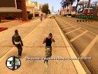 Лицензия на использование оружия для GTA San Andreas вид слева