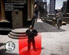 Полицейская униформа Великобритании for GTA 4 top view
