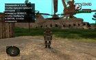 Монолитовец в облегченном экзоскелете из S.T.A.L.K.E.R v.2 for GTA San Andreas left view