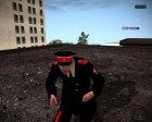 Вице-сержант Казанского СВУ v2 for GTA San Andreas