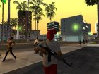 Weapon.dat GTA V для GTA San Andreas вид слева