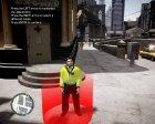 Полицейская униформа Великобритании for GTA 4 side view