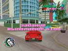 Звук из Contra Force после окончания миссии for GTA Vice City rear-left view