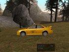 Новый пак такси