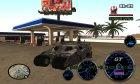 Бетмен и его оружие для GTA San Andreas