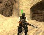 ALX пустыни террор Феникс.