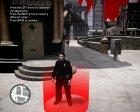 Форма полиции Сан-Франциско для GTA 4