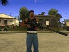GUNS v2 for GTA San Andreas rear-left view