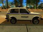 ВАЗ-2121 Полиция Украины for GTA San Andreas left view