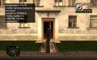 "Дегтярёв в экзоскелете ""Долга"" из S.T.A.L.K.E.R for GTA San Andreas rear-left view"