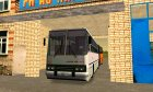 Сборник автобусов от Геннадия Ледокола  inside view