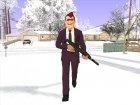 Skin GTA V Online в маске for GTA San Andreas top view