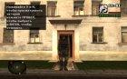Долговец в экзоскелете из S.T.A.L.K.E.R for GTA San Andreas left view