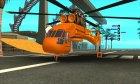 Пак воздушного транспорта от Nitrous'а for GTA San Andreas