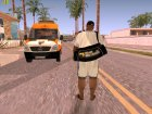 Gamemodding для GTA San Andreas вид слева