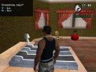 Спать во всех домах Full Version для GTA San Andreas вид сзади слева