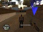 Русификатор для Steam-версии для GTA San Andreas вид слева