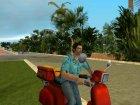 Пак мотоциклов из Xbox версии для GTA Vice City вид сзади слева