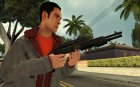 Atmosphere Combat Shotgun v4.3 для GTA San Andreas вид сверху