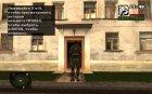 """Дегтярёв в улучшенном комбинезоне """"Монолита"""" из S.T.A.L.K.E.R для GTA San Andreas вид сверху"""