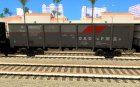 Полувагон ОАО РЖД для GTA San Andreas вид слева