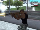Элитный FN SCAR-H for GTA San Andreas left view