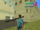 RPG-7B2 из Battlefield 3 for GTA Vice City left view