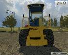 New Holland FX48 v1.0 for Farming Simulator 2013 rear-left view