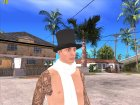 Skin HD GTA V Online 2015 в цилиндре for GTA San Andreas left view