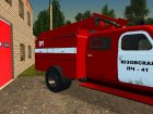 ЗиЛ 164 Пожарная for GTA San Andreas top view