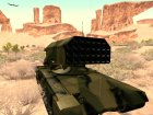 TOS-1A для GTA San Andreas вид сверху