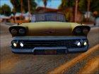 1958 Chevrolet Impala Sport Coupe V8 для GTA San Andreas вид сбоку
