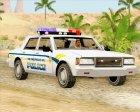 Police LV Metropolitan Police