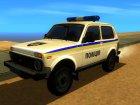ВАЗ-2121 Полиция Украины