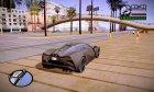 Реалистичный пак графики by Aven29 for GTA San Andreas inside view