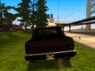 Landstal Pickup для GTA San Andreas вид сзади