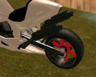 FCR 1200 for GTA San Andreas top view