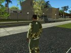 Adidas Suit Shirt Camo for GTA San Andreas left view