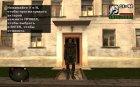 """Дегтярёв в улучшенном комбинезоне """"Монолита"""" из S.T.A.L.K.E.R для GTA San Andreas вид слева"""