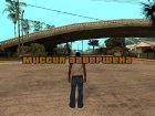 Полезные программы для DYOM для GTA San Andreas вид сбоку