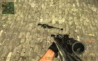 Barrett Old Dust Camo for Counter-Strike Source top view