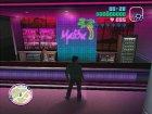 Возможность напиться для GTA Vice City вид сверху